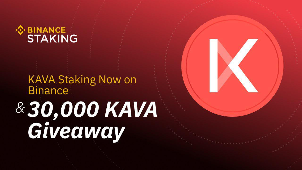 ایردراپ binance staking توکن kava