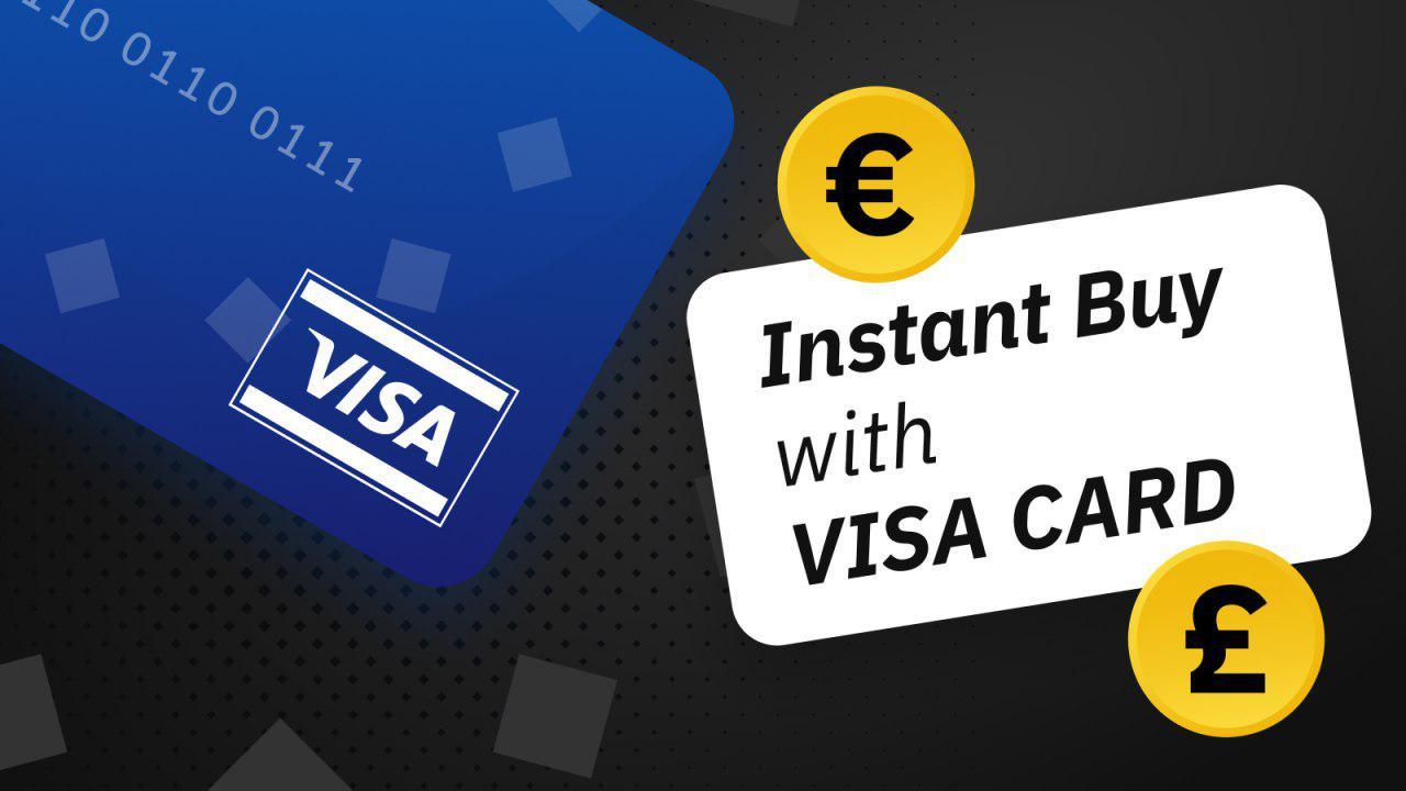 پشتیبانی بایننس از ویزا کارت